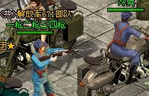 《亮剑OL》游戏截图